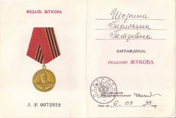 http://s3.uploads.ru/t/GT4vs.jpg