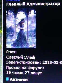 http://s3.uploads.ru/t/GUzpH.jpg