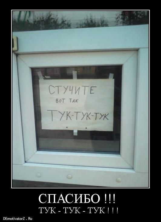 http://s3.uploads.ru/t/GVR0J.jpg