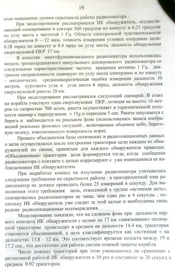 http://s3.uploads.ru/t/GVYRP.jpg
