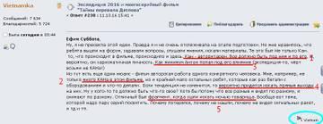 http://s3.uploads.ru/t/GVo3l.jpg