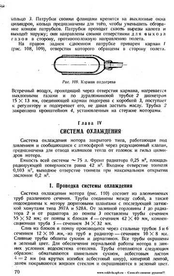 http://s3.uploads.ru/t/GW681.jpg