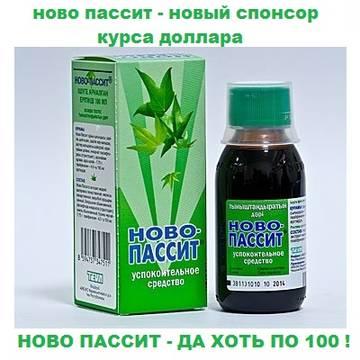 http://s3.uploads.ru/t/GWaV4.jpg