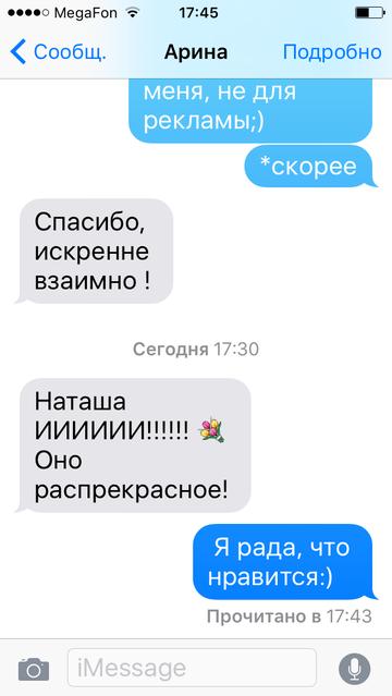http://s3.uploads.ru/t/GXHLI.png