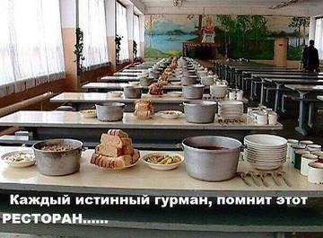 http://s3.uploads.ru/t/GZgb3.jpg
