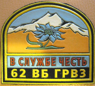http://s3.uploads.ru/t/GbT3p.jpg