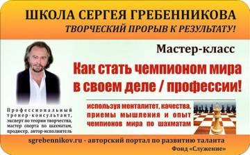 http://s3.uploads.ru/t/GdKv2.jpg