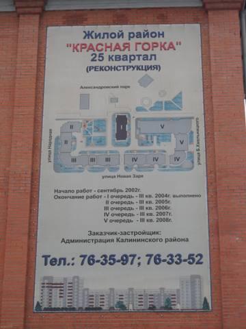 http://s3.uploads.ru/t/GfbER.jpg