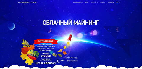 http://s3.uploads.ru/t/Gi8lP.jpg
