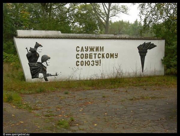 http://s3.uploads.ru/t/Gj0pn.jpg