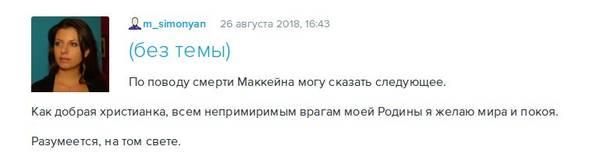 http://s3.uploads.ru/t/GjIEc.jpg