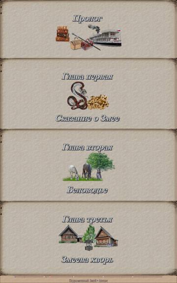 http://s3.uploads.ru/t/GkKSv.jpg