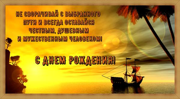 http://s3.uploads.ru/t/Gmp9h.png