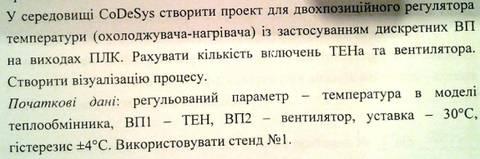 http://s3.uploads.ru/t/GoSaC.jpg