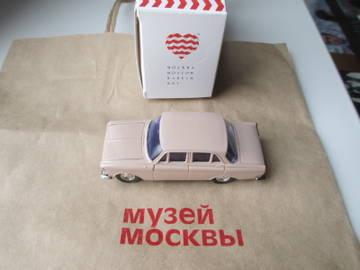 http://s3.uploads.ru/t/Gob2Z.jpg