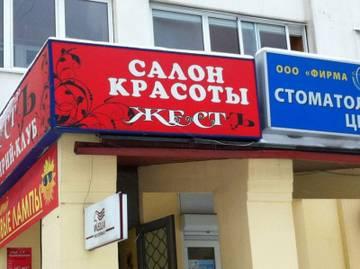 http://s3.uploads.ru/t/GqCBu.jpg