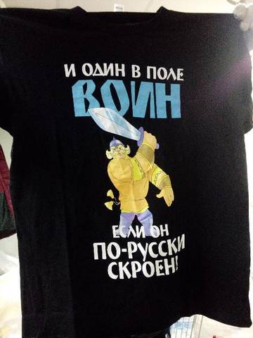 http://s3.uploads.ru/t/GqnLy.jpg