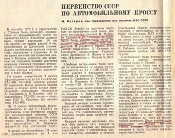 http://s3.uploads.ru/t/GrZpJ.jpg