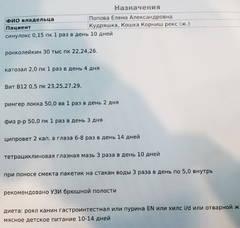 http://s3.uploads.ru/t/GuiKj.jpg