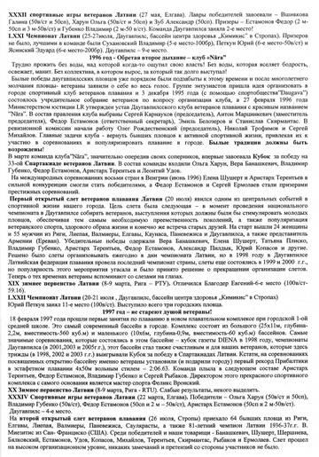 http://s3.uploads.ru/t/Gv2FE.jpg