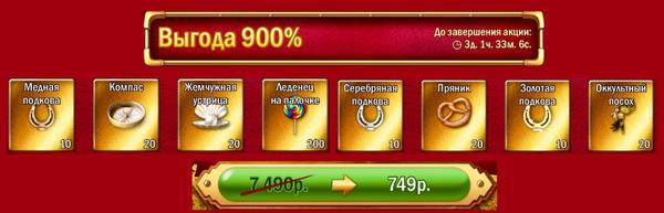http://s3.uploads.ru/t/GvyAY.jpg