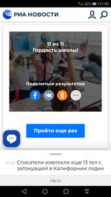http://s3.uploads.ru/t/GwCMV.png