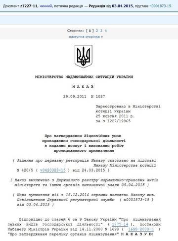 http://s3.uploads.ru/t/Gy4qN.jpg