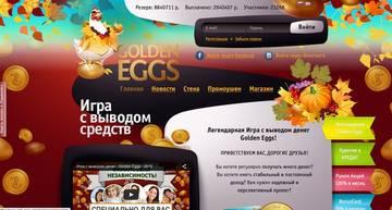 http://s3.uploads.ru/t/Gy89t.jpg