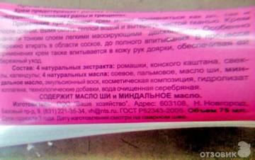 http://s3.uploads.ru/t/GyI3B.jpg
