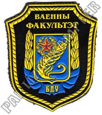 http://s3.uploads.ru/t/H32rO.jpg