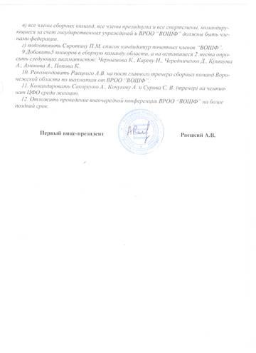 http://s3.uploads.ru/t/H7XF1.jpg
