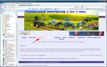 http://s3.uploads.ru/t/H8mfk.jpg