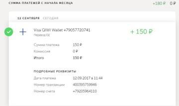 http://s3.uploads.ru/t/HDwNV.jpg