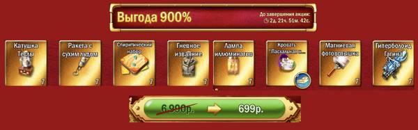 http://s3.uploads.ru/t/HGAcy.jpg