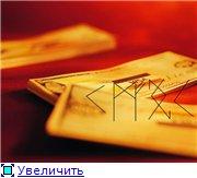 http://s3.uploads.ru/t/HGtIj.jpg