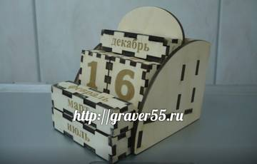 http://s3.uploads.ru/t/HJ2Su.jpg