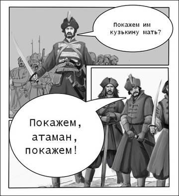 http://s3.uploads.ru/t/HNpOJ.jpg