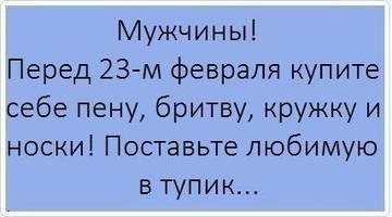 http://s3.uploads.ru/t/HOPdD.jpg