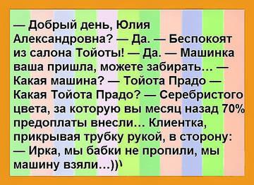 http://s3.uploads.ru/t/HPOcz.jpg