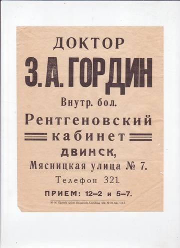 http://s3.uploads.ru/t/HQ541.jpg
