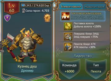 http://s3.uploads.ru/t/HQEuf.png
