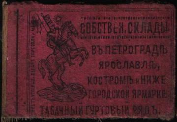 http://s3.uploads.ru/t/HRB1T.jpg