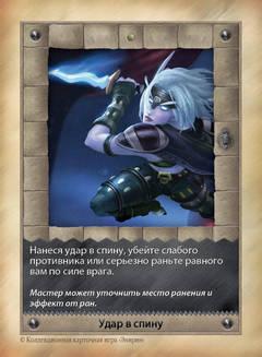 http://s3.uploads.ru/t/HTOCN.jpg