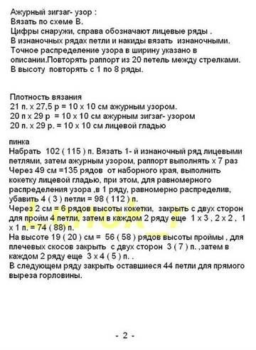 http://s3.uploads.ru/t/HVWhq.jpg