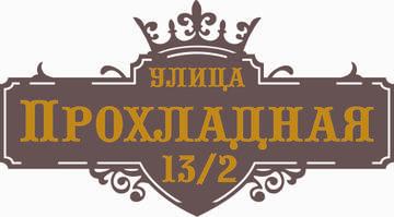 http://s3.uploads.ru/t/HVeCY.jpg