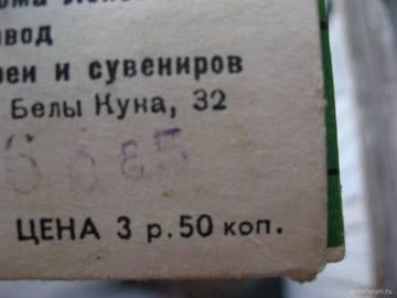 http://s3.uploads.ru/t/HVvMt.jpg