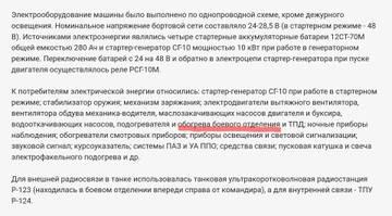 http://s3.uploads.ru/t/HXCQg.jpg