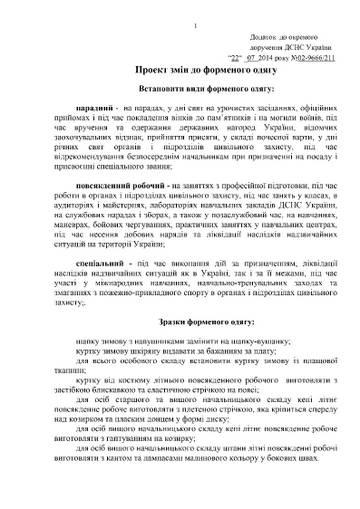 http://s3.uploads.ru/t/HXhOQ.jpg