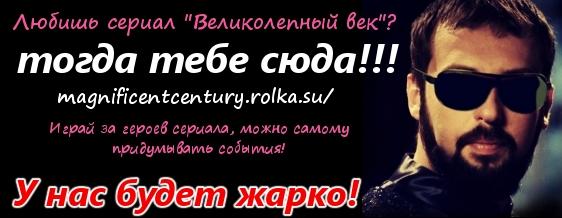http://s3.uploads.ru/t/Ham4x.jpg