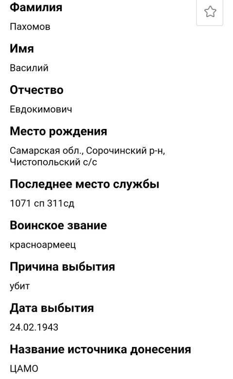 http://s3.uploads.ru/t/HdW1o.jpg